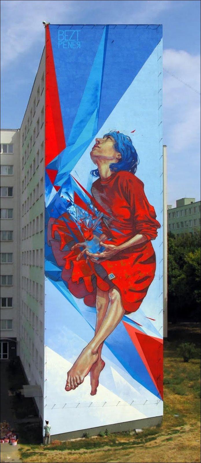 Уличное искусство - стрит арт