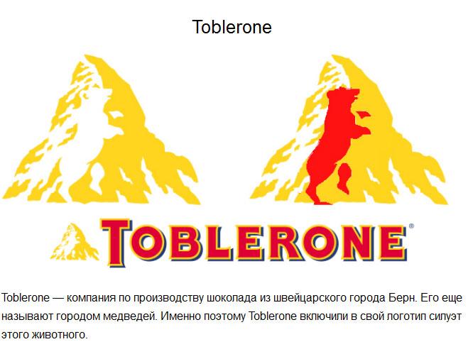 История логотипа