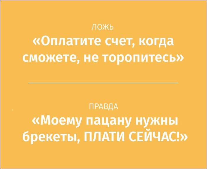 http://www.prikol.ru/wp-content/gallery/august-2015/razgovornik-002.jpg