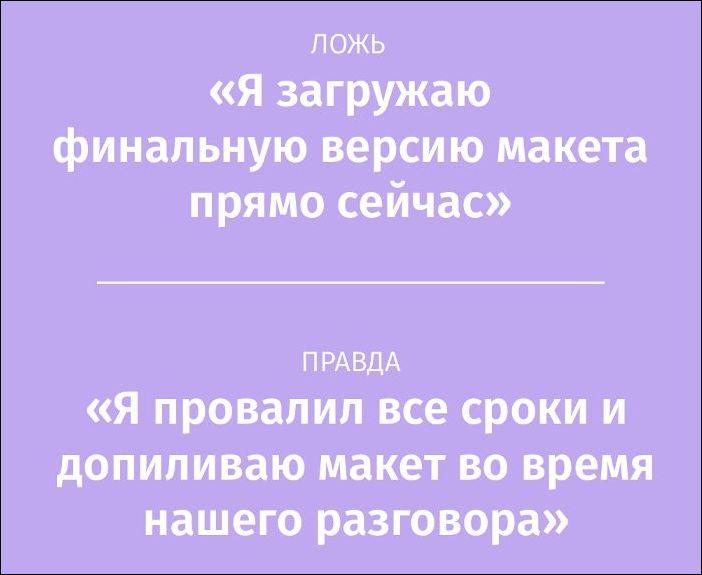http://www.prikol.ru/wp-content/gallery/august-2015/razgovornik-003.jpg