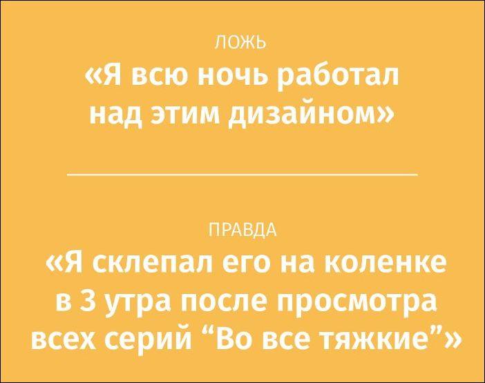 http://www.prikol.ru/wp-content/gallery/august-2015/razgovornik-005.jpg