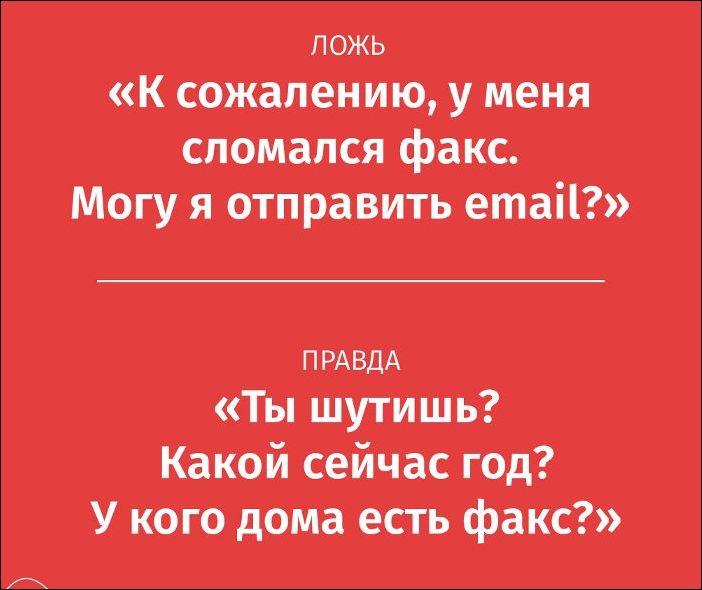 http://www.prikol.ru/wp-content/gallery/august-2015/razgovornik-006.jpg