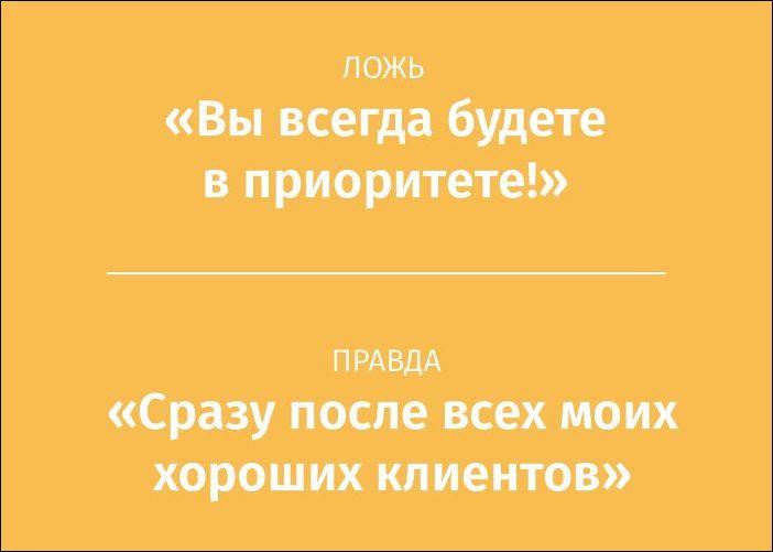 http://www.prikol.ru/wp-content/gallery/august-2015/razgovornik-007.jpg
