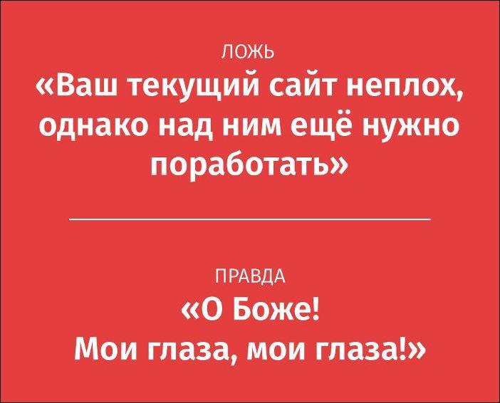 http://www.prikol.ru/wp-content/gallery/august-2015/razgovornik-009.jpg
