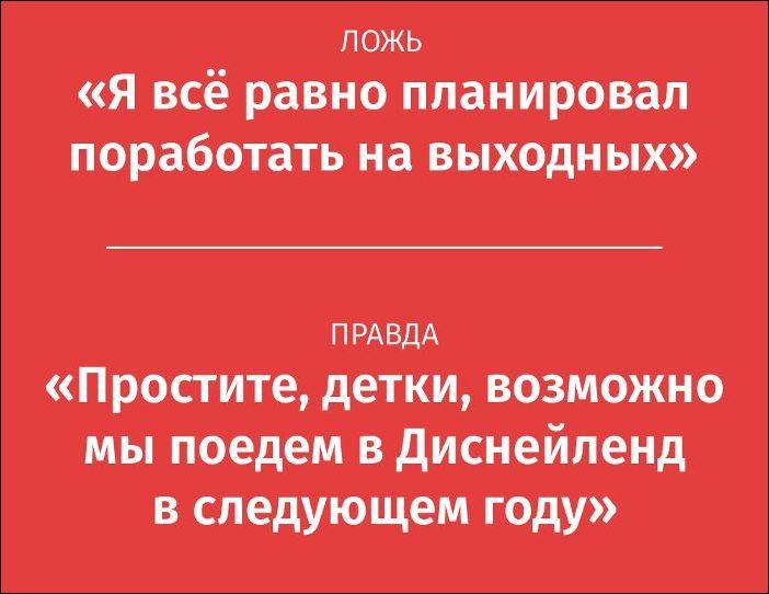 http://www.prikol.ru/wp-content/gallery/august-2015/razgovornik-012.jpg
