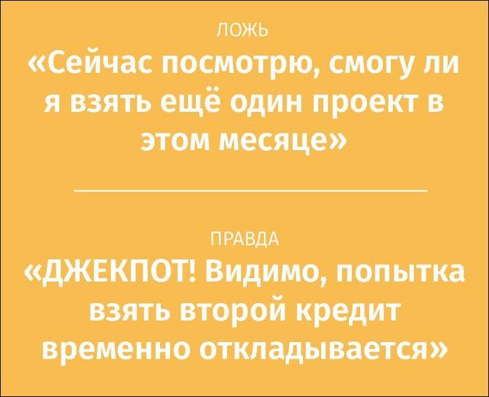 http://www.prikol.ru/wp-content/gallery/august-2015/razgovornik-013.jpg