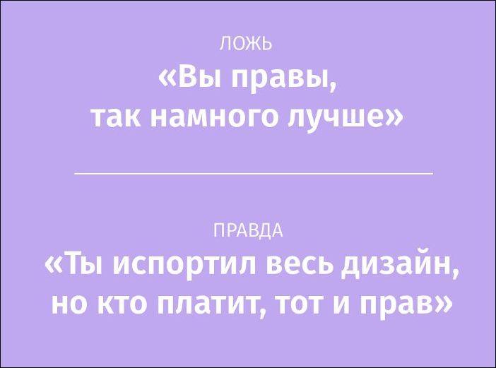 http://www.prikol.ru/wp-content/gallery/august-2015/razgovornik-014.jpg