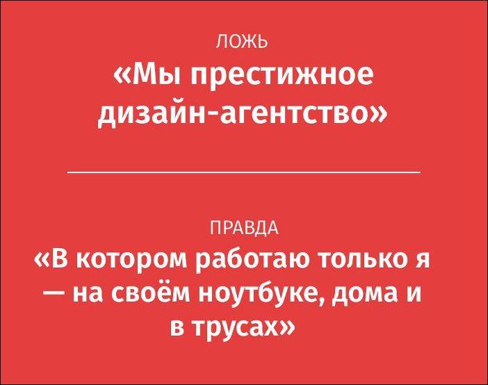 http://www.prikol.ru/wp-content/gallery/august-2015/razgovornik-015.jpg