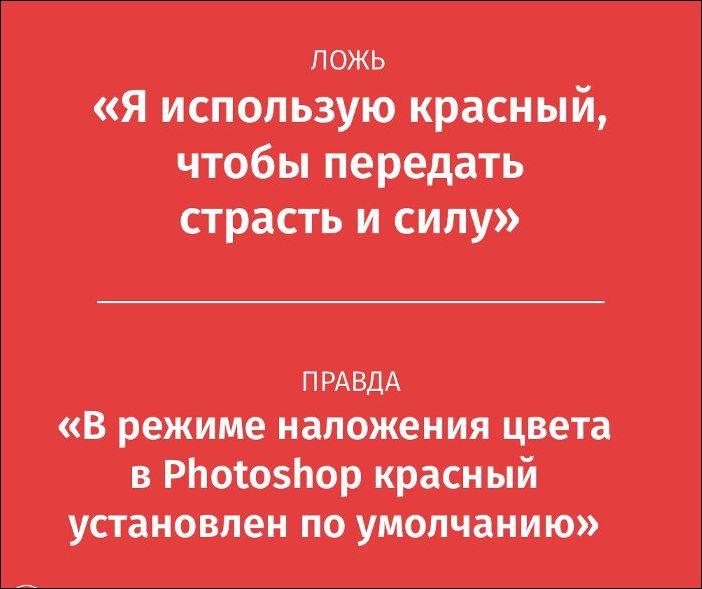http://www.prikol.ru/wp-content/gallery/august-2015/razgovornik-018.jpg