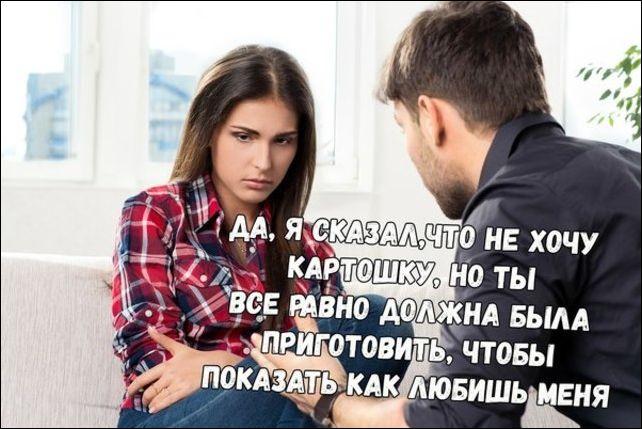 Если бы парни вели себя как девушки