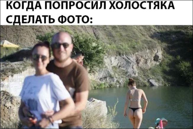 https://www.prikol.ru/wp-content/gallery/august-2018/kartinki-08082018-018.jpg