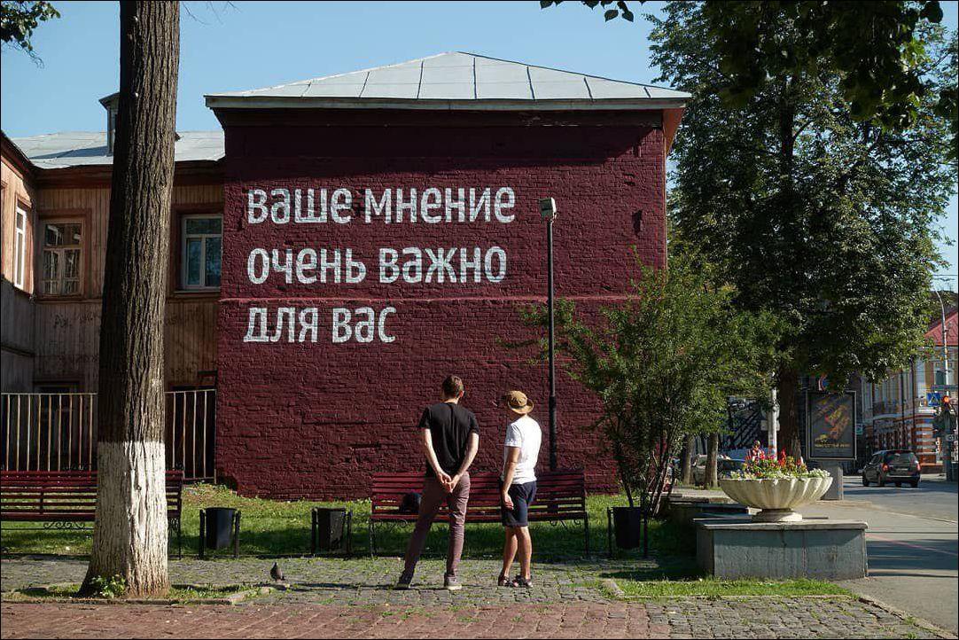 Подругам трем, приколы нашего городка картинки с надписями
