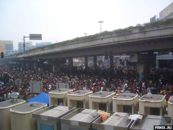 china-station-01