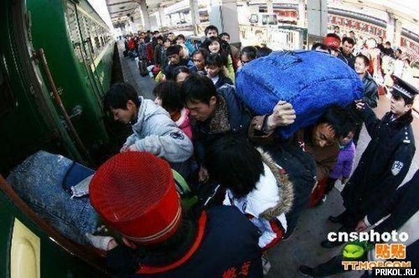 china-station-18