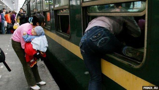 china-station-20