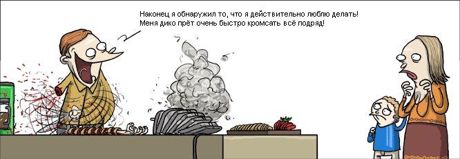comic-05