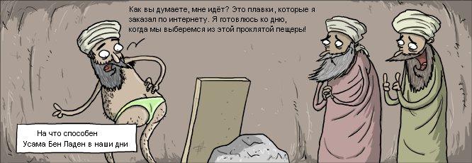 comic-12