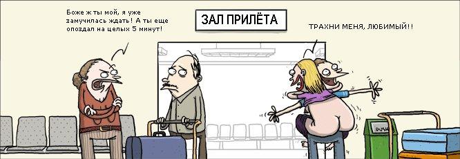 comic-33