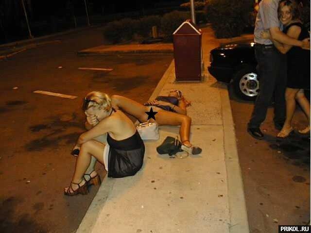 телочки фото пьяные
