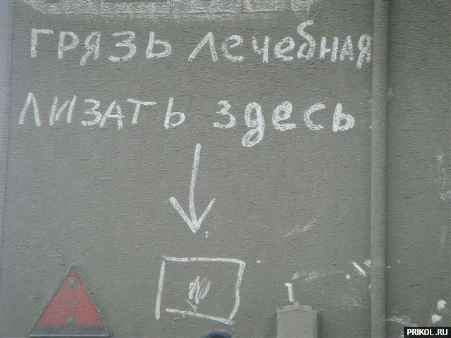 fotoprikol-041209-13