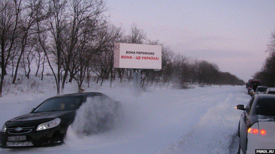 herson-voznesensk-104
