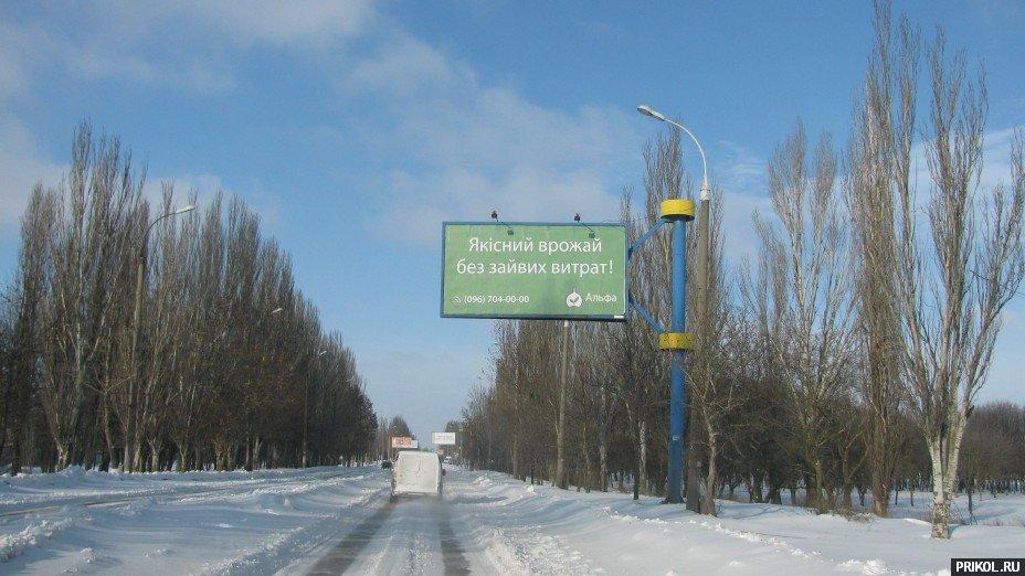 herson-voznesensk-15
