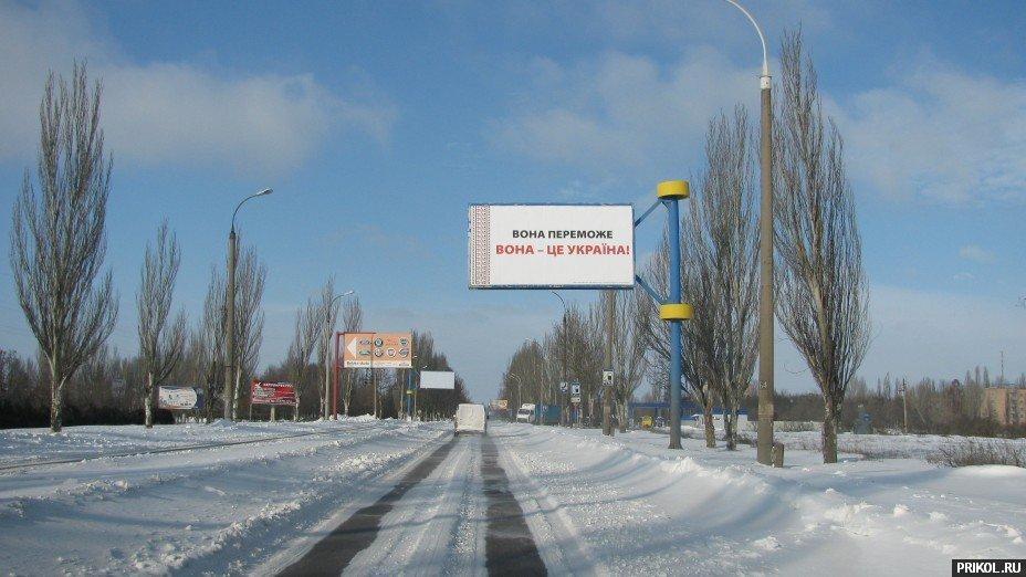 herson-voznesensk-16