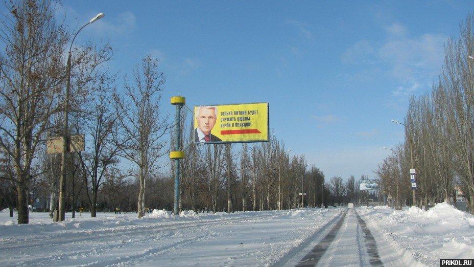 herson-voznesensk-18