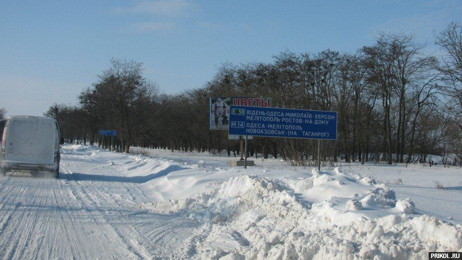 herson-voznesensk-39