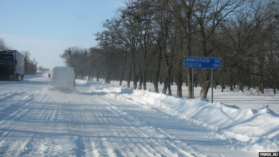 herson-voznesensk-40