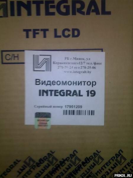 integral-02