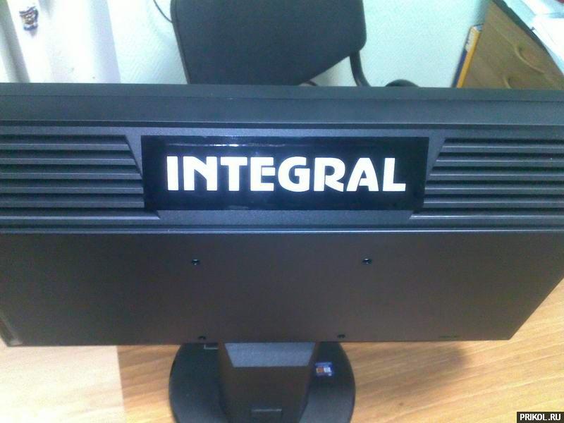integral-05