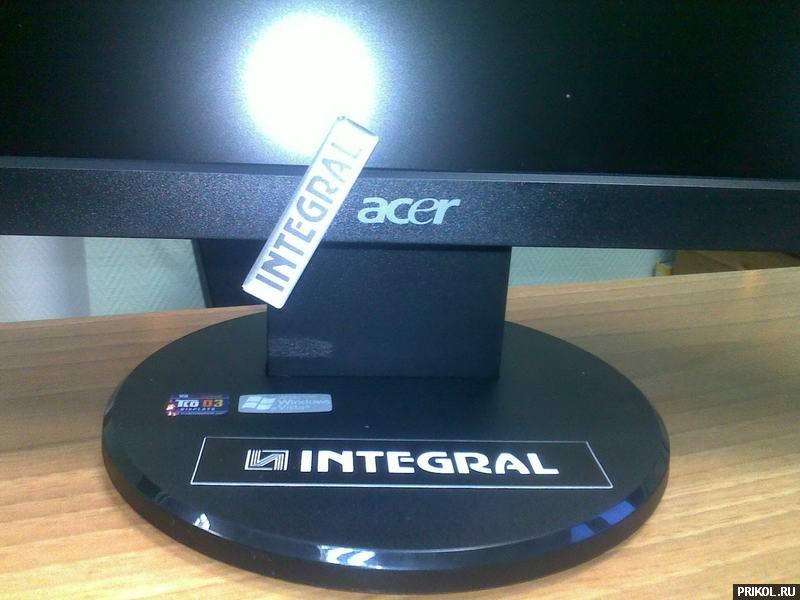 integral-10