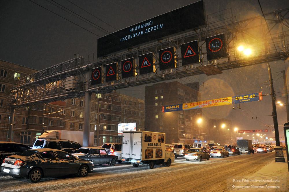 snegopad-moskva-06