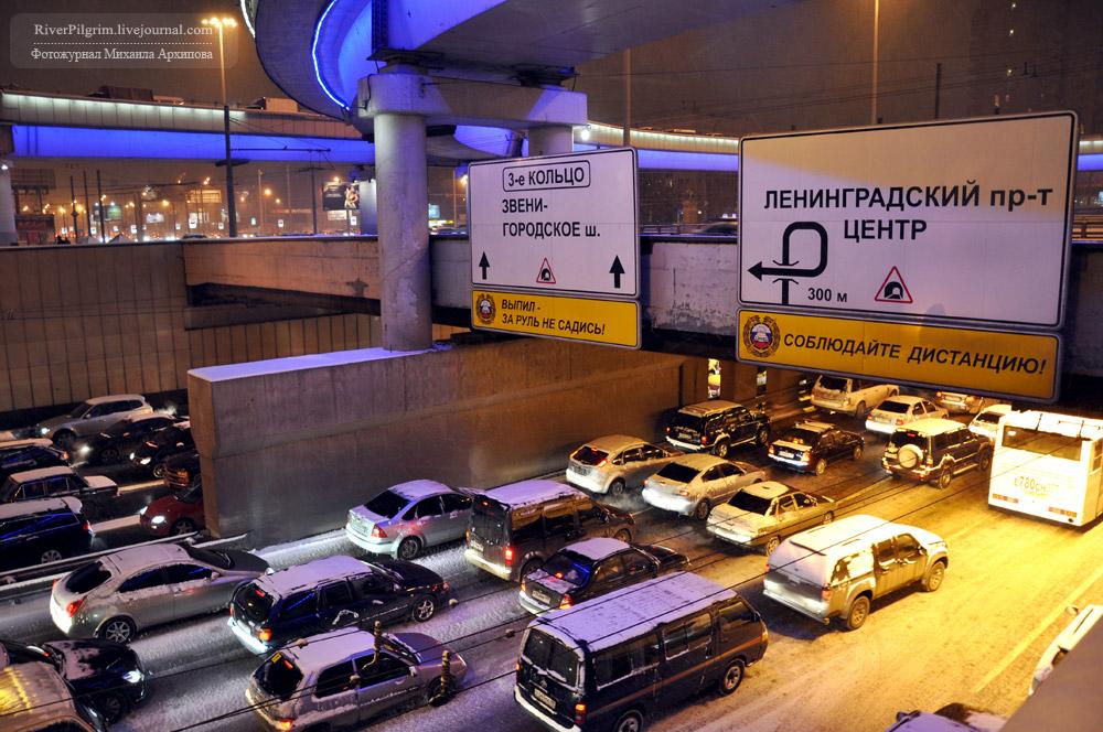 snegopad-moskva-08