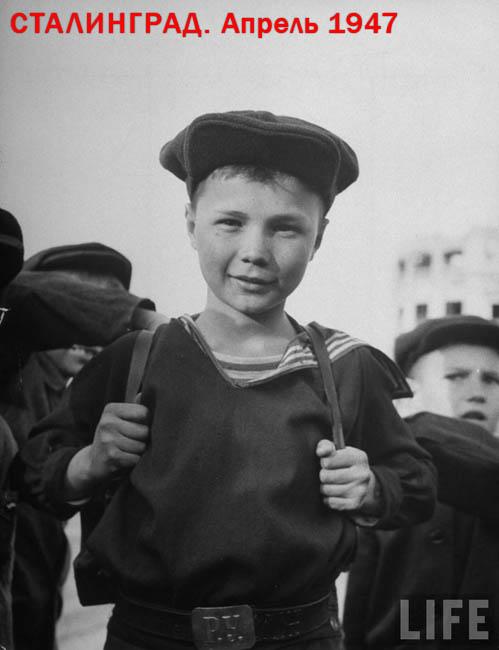 stalingrad-1947-01