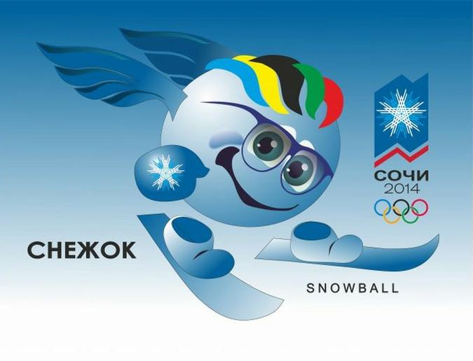 В феврале 2011 года будет представлен талисман Олимпиады в Сочи