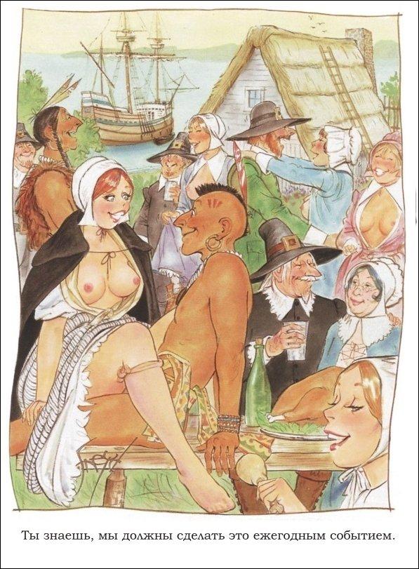 Старый эротический рисунок фото 804-493