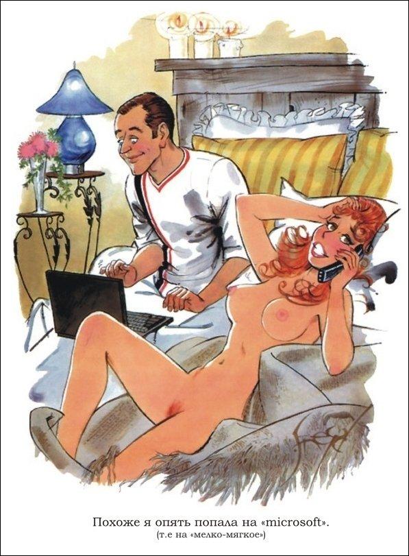 Рисунки картинки эротика секс вместе мамой