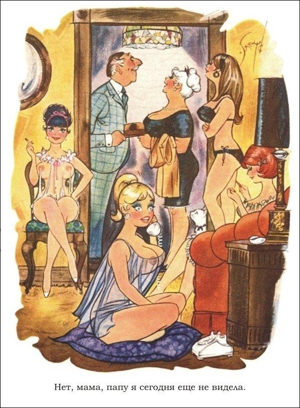 James adult cartoon comic erotic ricci