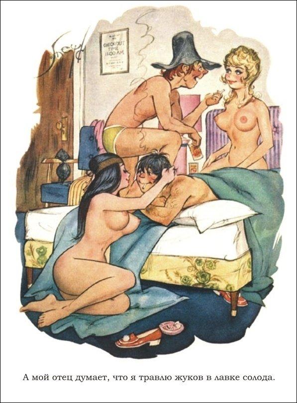 Эротические прикольные открытки фото 453-816