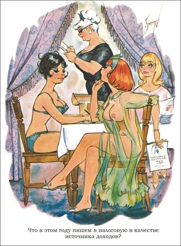 Картинки для взрослых эротика — img 12