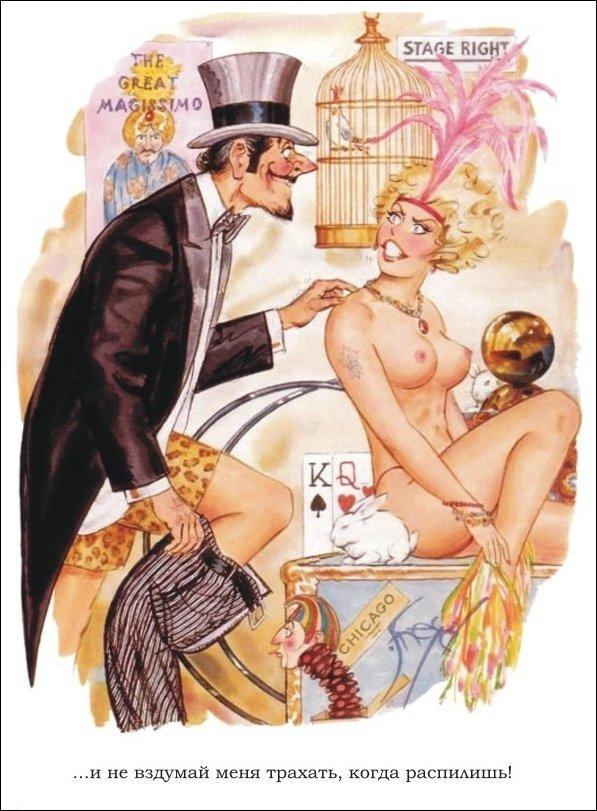 Рисунки для взрослых (104 штуки) | Прикол ...: www.prikol.ru/2011/12/22/risunki-dlya-vzroslyx-104-shtuki