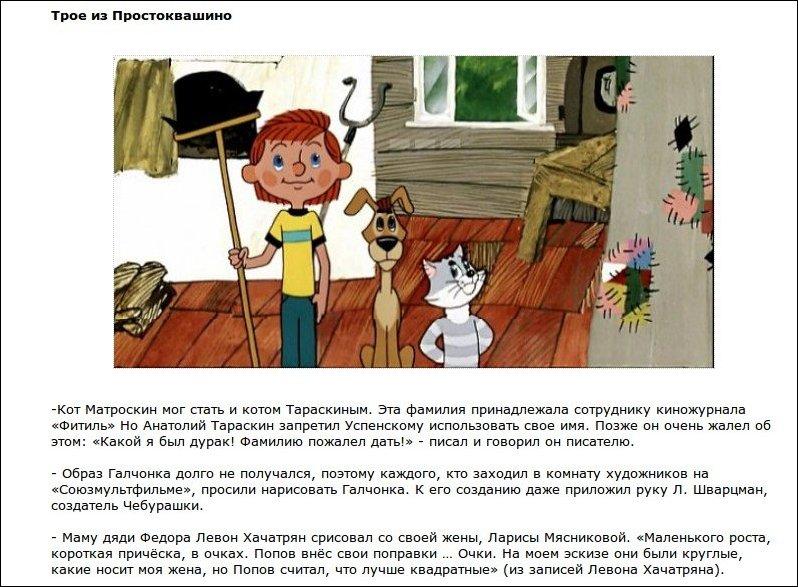 Мультфильмы нашего детства