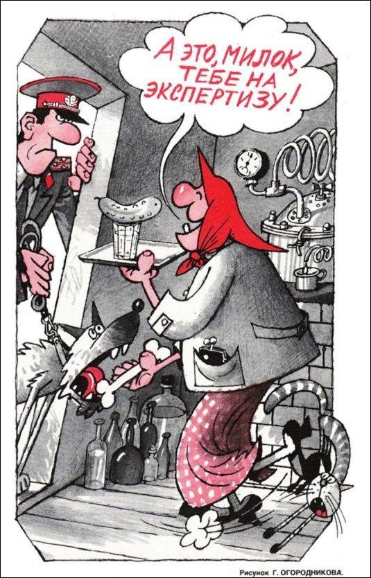Самогонщики, карикатуры