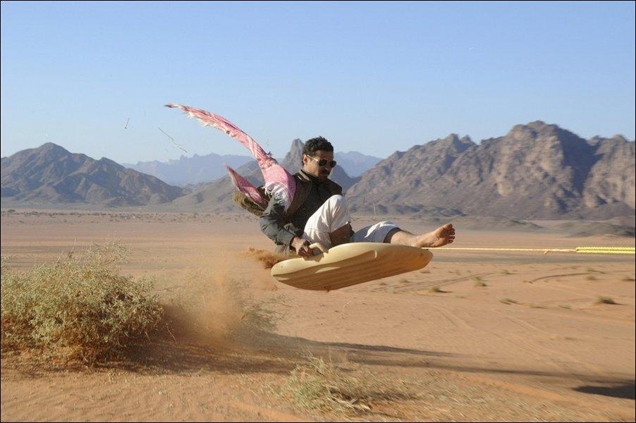 Песчаный серфинг