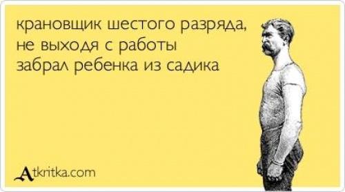 Лучшие Аткрытки 2013 года