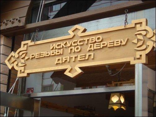 Перевод с китайского на русский