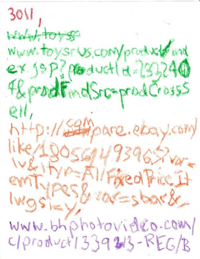 Письмо Санте