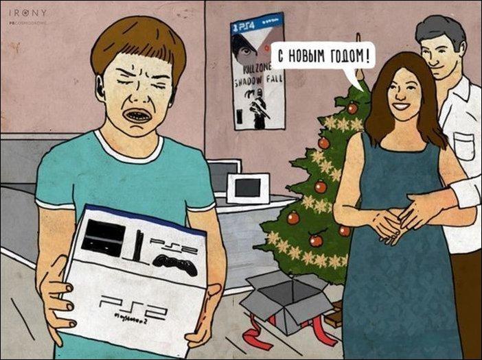 Новый год и суровая реальность